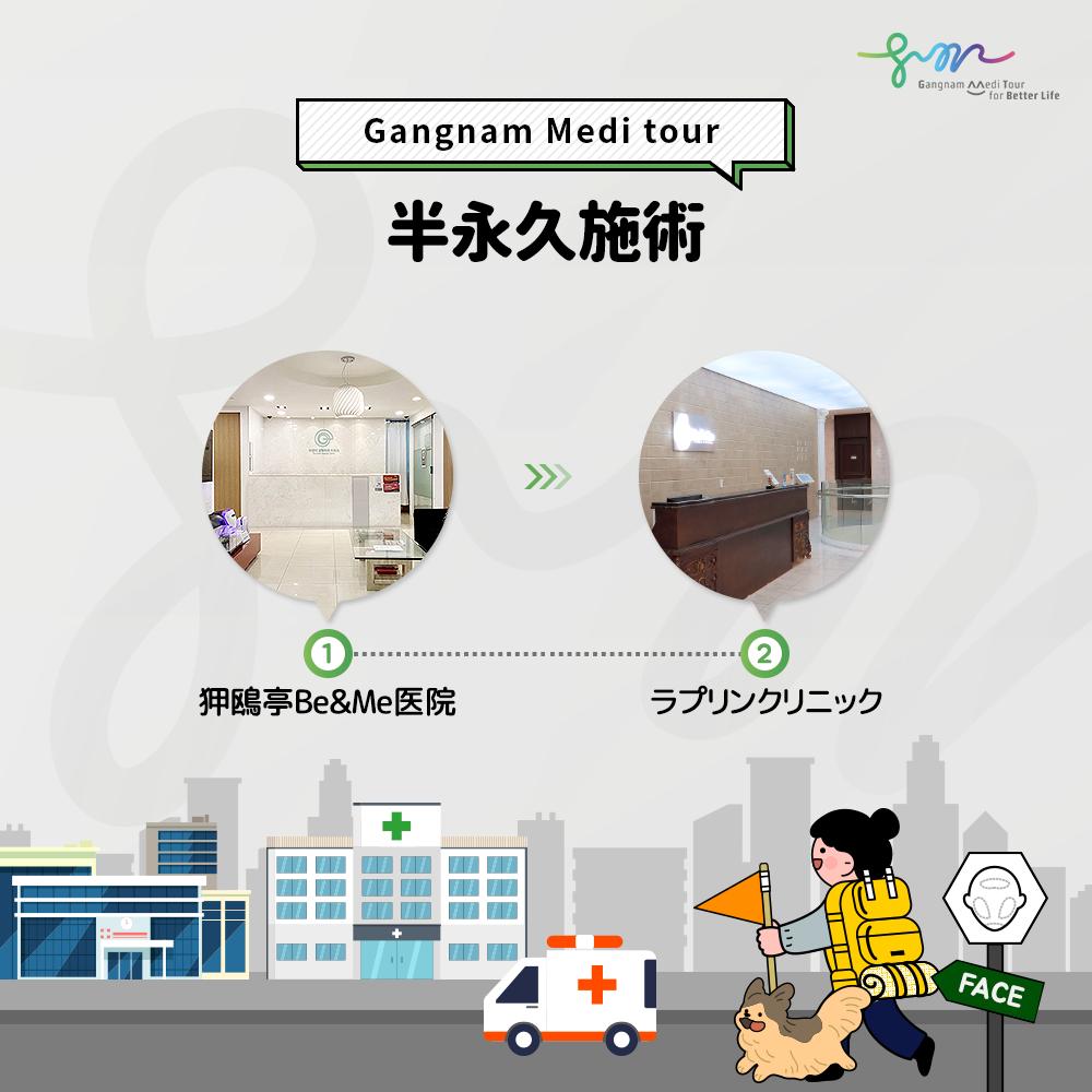 f:id:gangnam2010:20201202002513p:plain