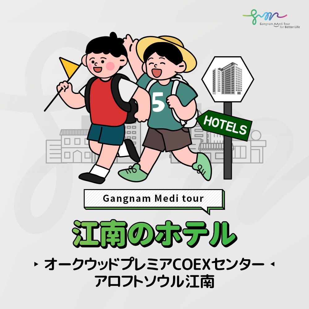 f:id:gangnam2010:20201204030045p:plain