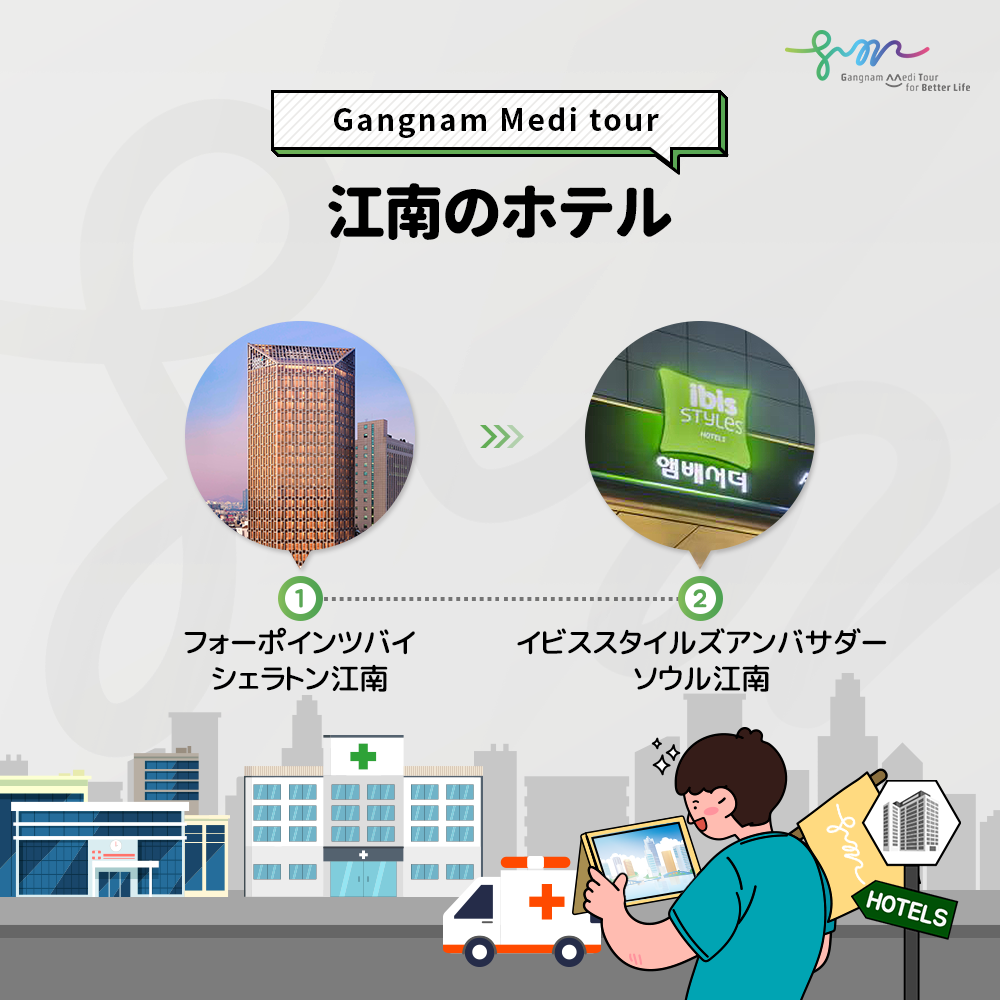 f:id:gangnam2010:20201209065736p:plain
