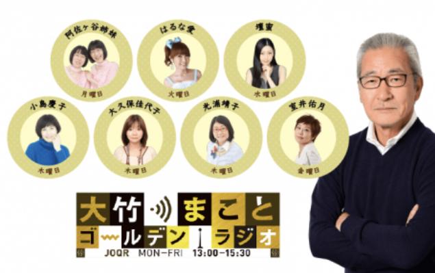 f:id:gangurochan:20210924161350j:plain