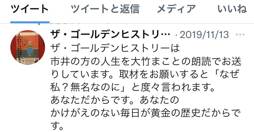 f:id:gangurochan:20210924161403j:plain