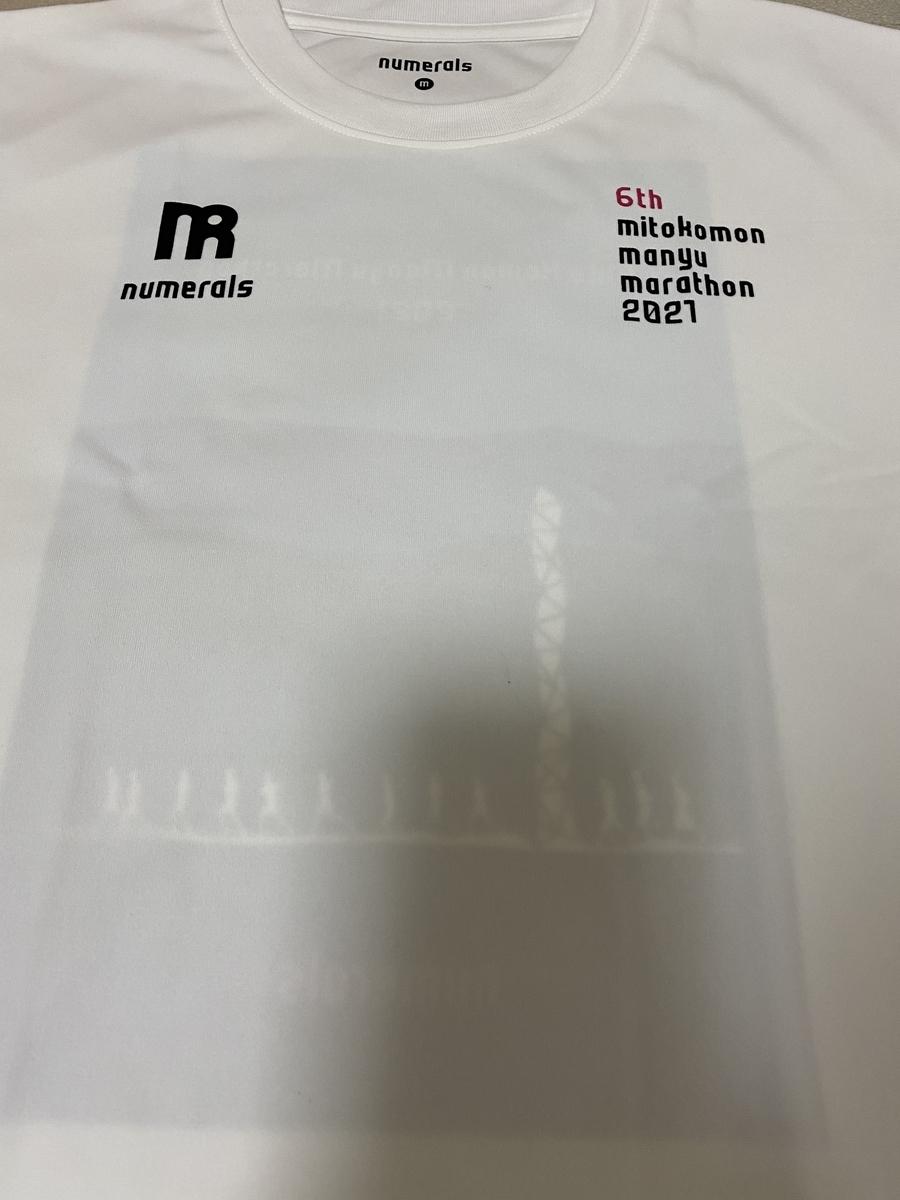 f:id:gangurochan:20211007212435j:plain