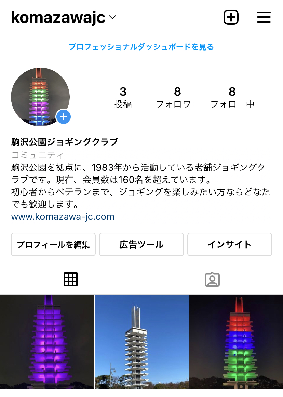 f:id:gangurochan:20211007213235j:plain