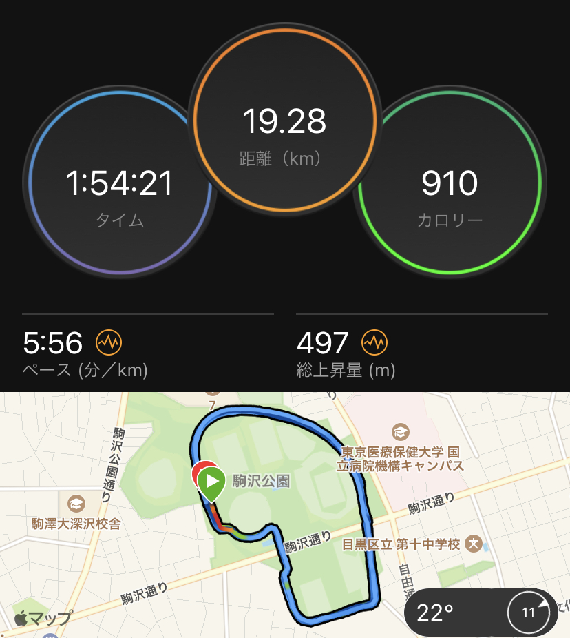 f:id:gangurochan:20211010185011j:plain