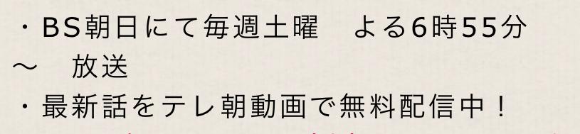f:id:gangurochan:20211018211229j:plain