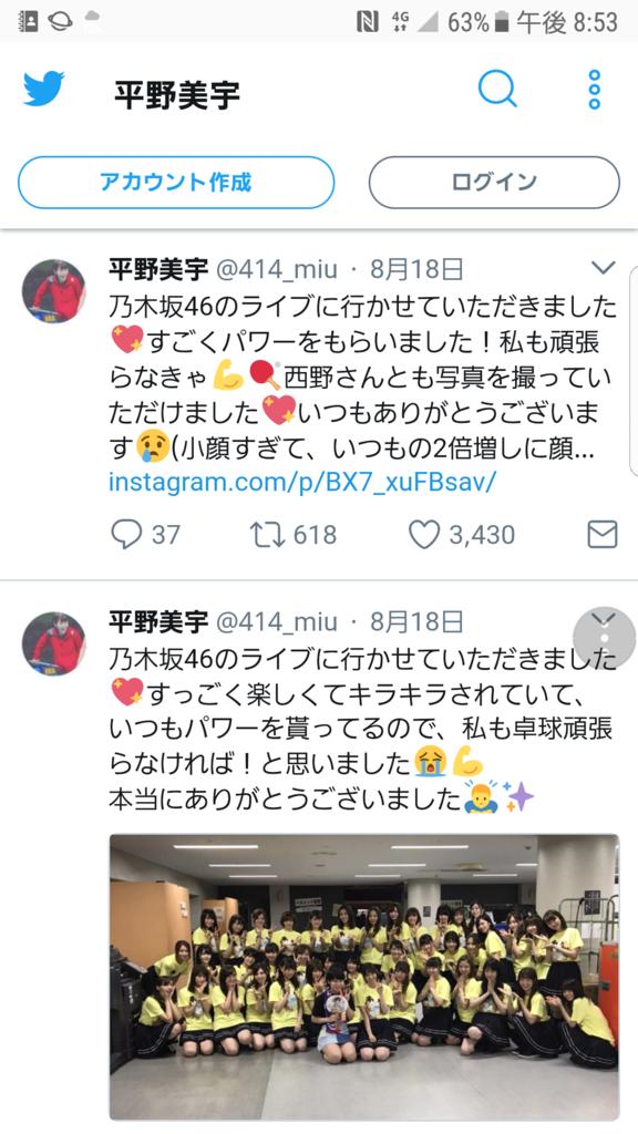 f:id:gankichi2018:20170820205516p:plain