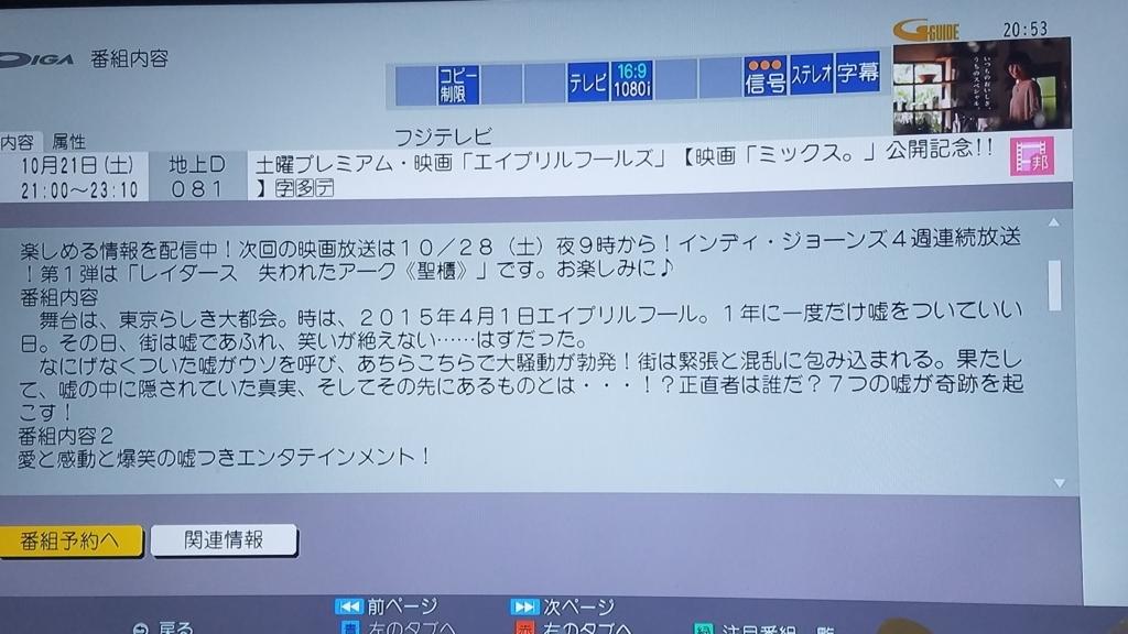 f:id:gankichi2018:20171023162552j:plain