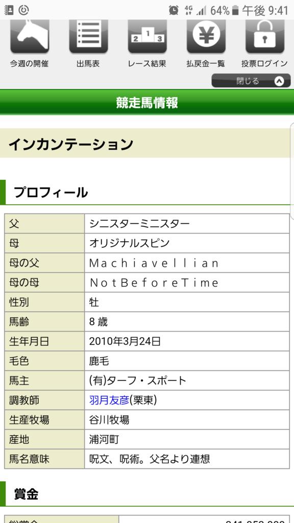 f:id:gankichi2018:20180220172752p:plain