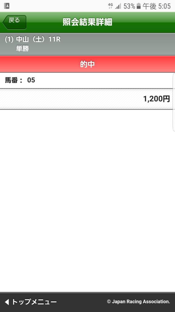 f:id:gankichi2018:20180407180659p:plain