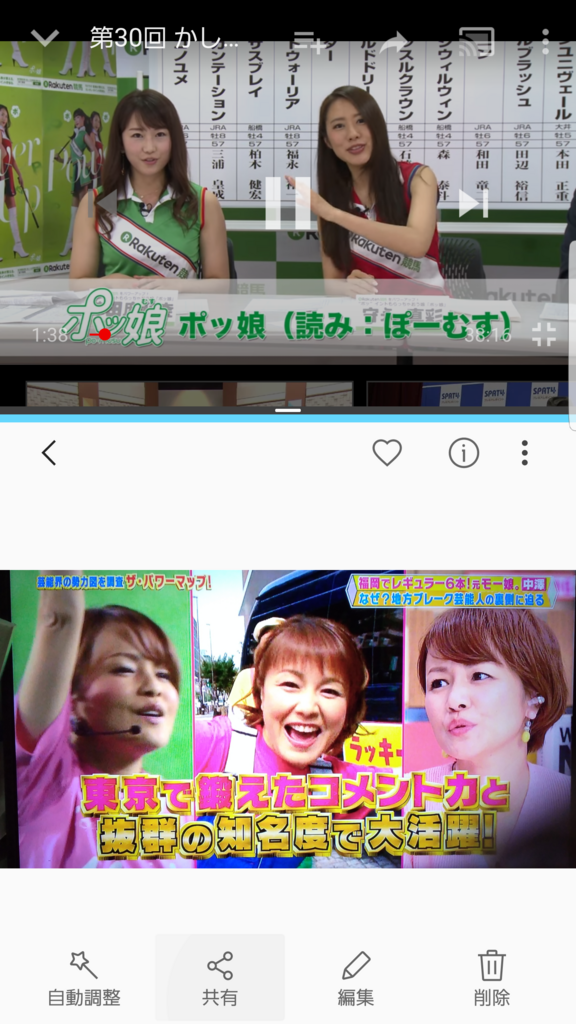 f:id:gankichi2018:20180502164602p:plain