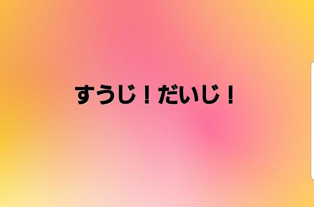 f:id:gankin:20200302083853j:image