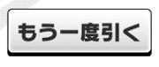 f:id:gannzu:20210725120257p:plain