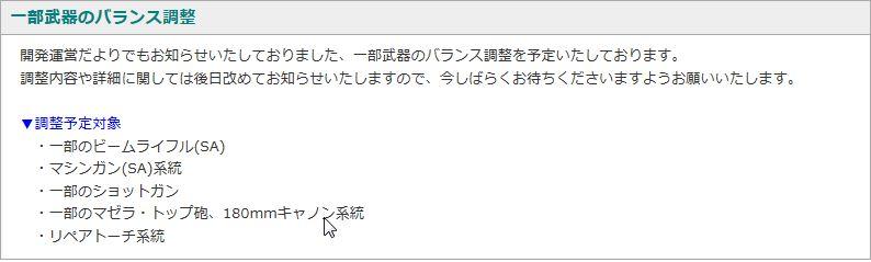 f:id:ganontanosimikata:20161211202739j:plain