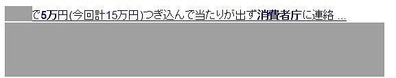 f:id:ganontanosimikata:20170525235921j:plain