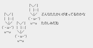 f:id:ganontanosimikata:20170720222036j:plain