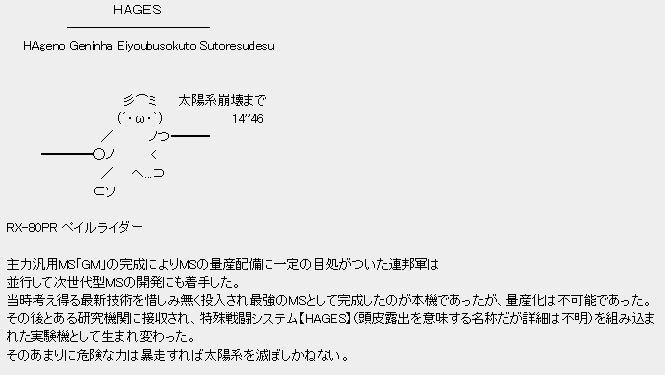f:id:ganontanosimikata:20170728221144j:plain