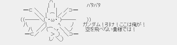 f:id:ganontanosimikata:20171110061111j:plain