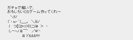 f:id:ganontanosimikata:20171202135635j:plain