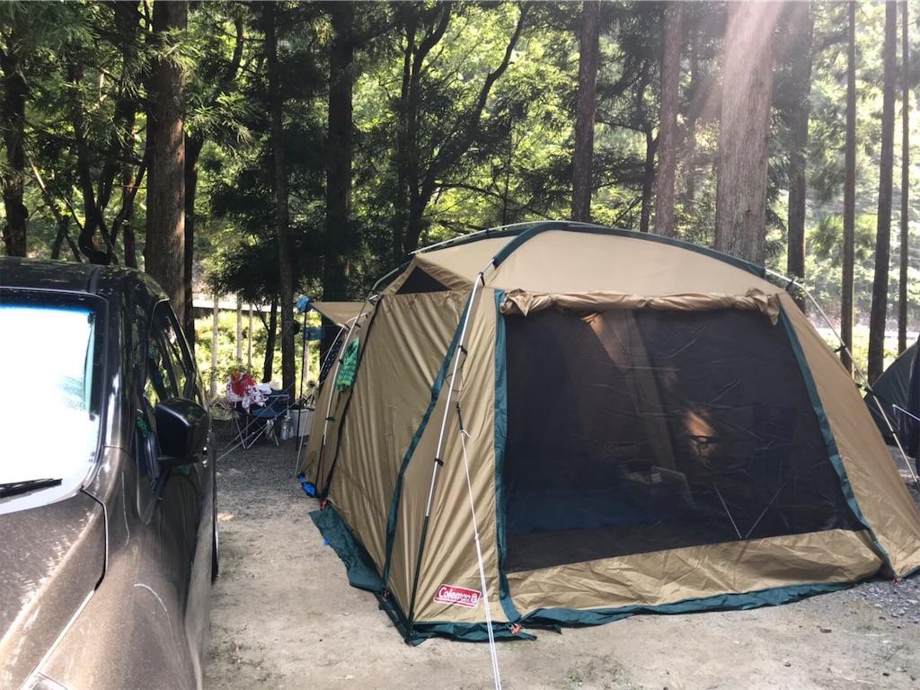 クタ の 里 オート キャンプ 場