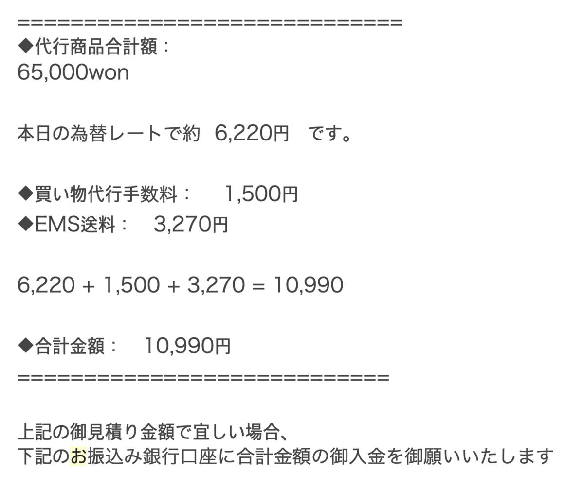 f:id:gaogaox:20200824223156p:plain