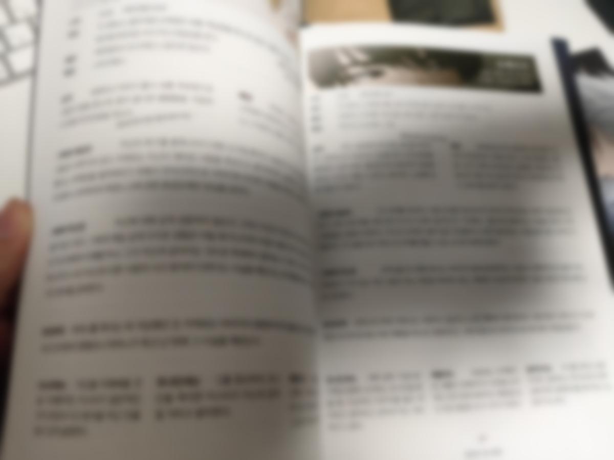 f:id:gaogaox:20200824231128j:plain