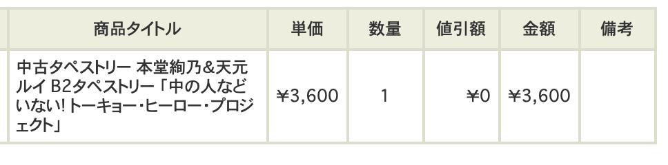 f:id:gaogaox:20210129223901p:plain