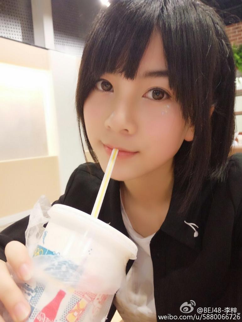 f:id:gaojin2180:20160929223539j:plain