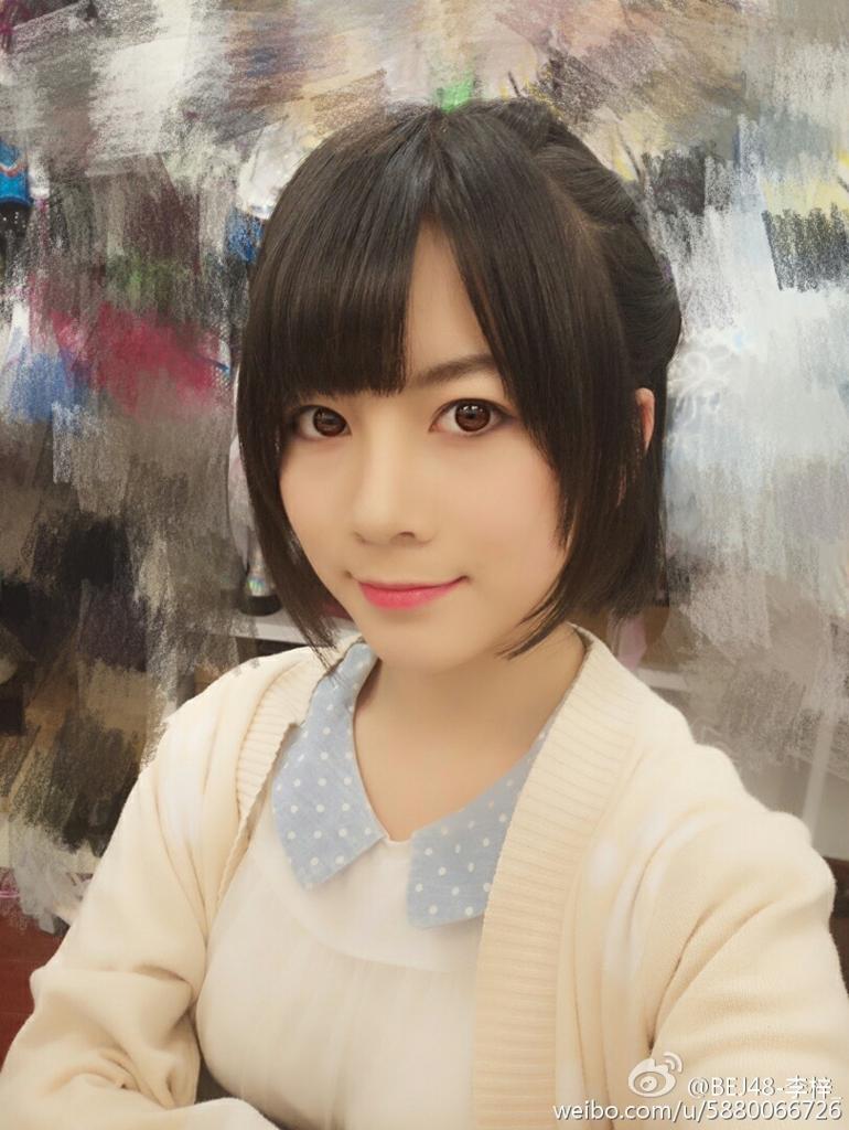 f:id:gaojin2180:20160929223550j:plain