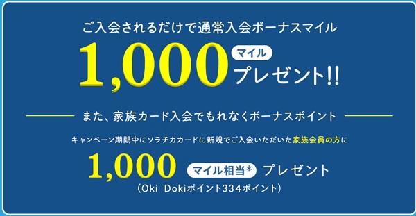 f:id:gaotsu:20160704225918j:plain