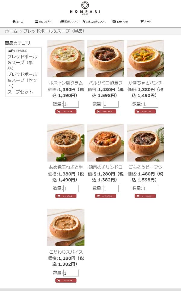 f:id:gaotsu:20160709160356j:plain