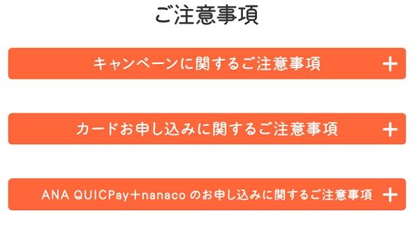 f:id:gaotsu:20160711192328j:plain