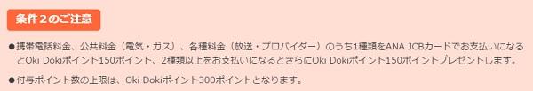 f:id:gaotsu:20160711192557j:plain