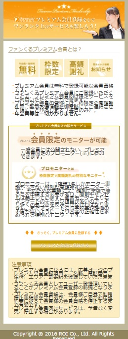 f:id:gaotsu:20160713080324j:plain