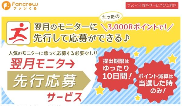 f:id:gaotsu:20160713203036j:plain