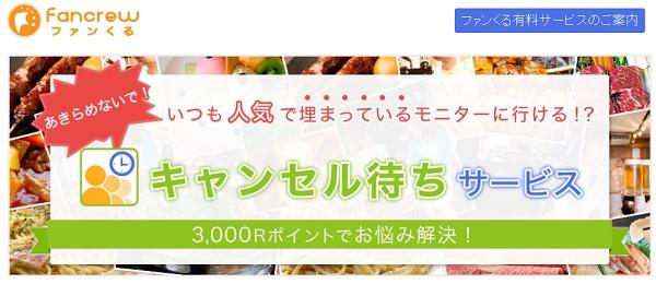 f:id:gaotsu:20160713203054j:plain