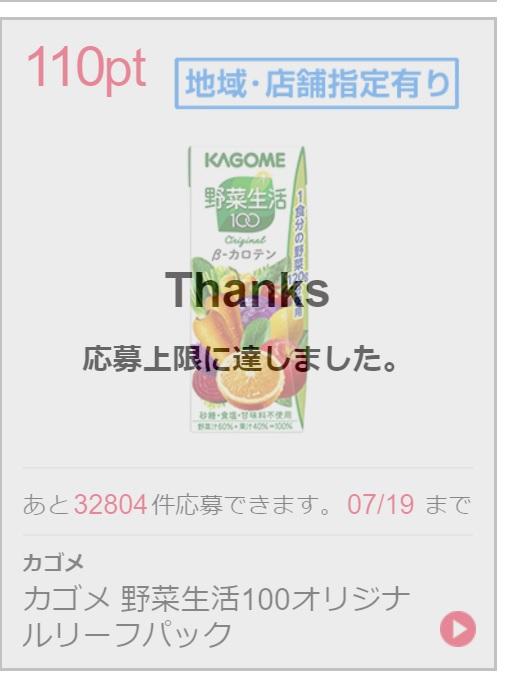 f:id:gaotsu:20160714201213j:plain