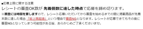 f:id:gaotsu:20160714202517j:plain