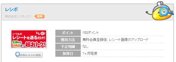 f:id:gaotsu:20160714214642j:plain