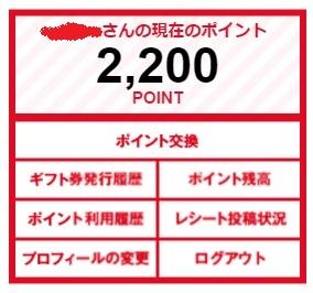 f:id:gaotsu:20160714215749j:plain