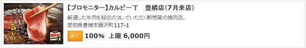 f:id:gaotsu:20160715200741j:plain