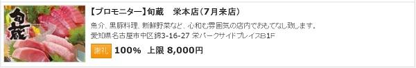 f:id:gaotsu:20160715200749j:plain