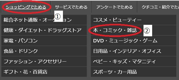 f:id:gaotsu:20160716150856j:plain