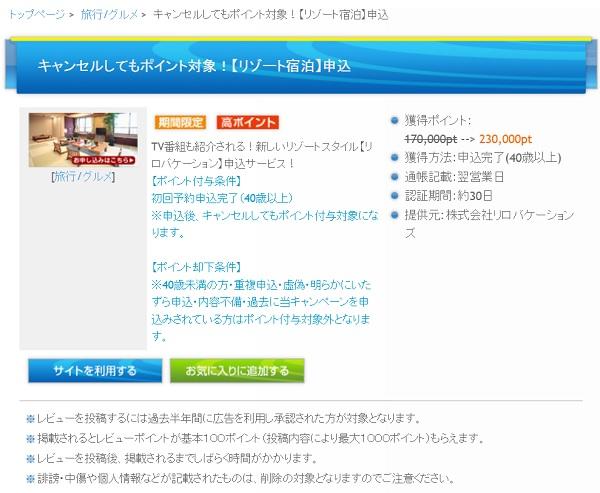 f:id:gaotsu:20160717075930j:plain