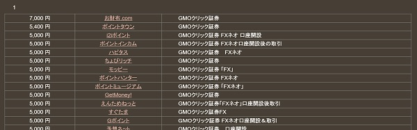 f:id:gaotsu:20160721192731j:plain