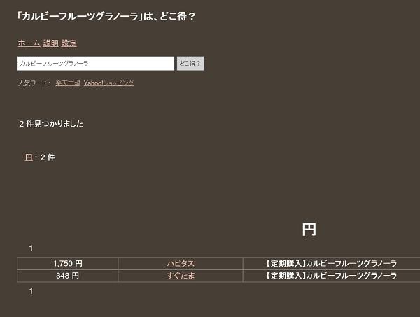 f:id:gaotsu:20160721194103j:plain