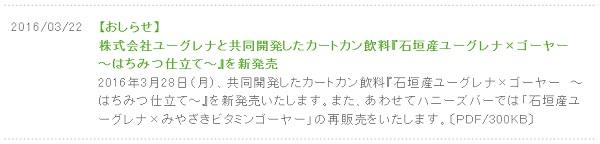 f:id:gaotsu:20160723064316j:plain