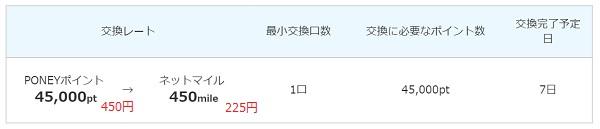 f:id:gaotsu:20160725193521j:plain