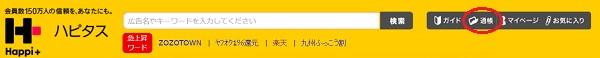 f:id:gaotsu:20160730103813j:plain