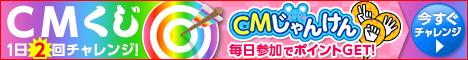f:id:gaotsu:20160730224425p:plain