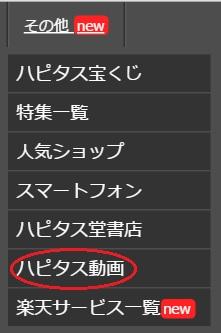 f:id:gaotsu:20160730233145j:plain